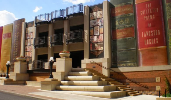 Kansas City Public Library Main Entrance.PNG